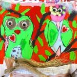 HANDMAKERY LOVE-ly Owls 14